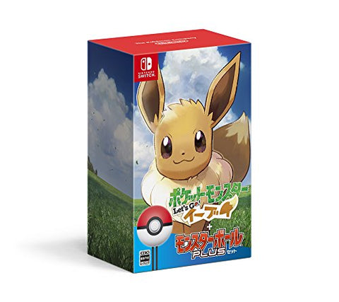 Pocket Monsters - Let's go! Eevee - Monster Ball Plus Set - Amazon Limited