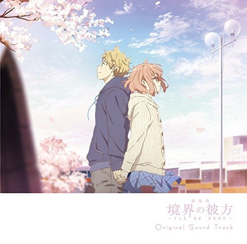 Image 1 for Kyokai no Kanata the Movie -I'LL BE HERE- Original Sound Track