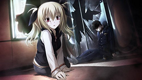Image 8 for Chaos; Child