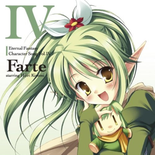 Eternal Fantasy Character Song Vol.IV Farte