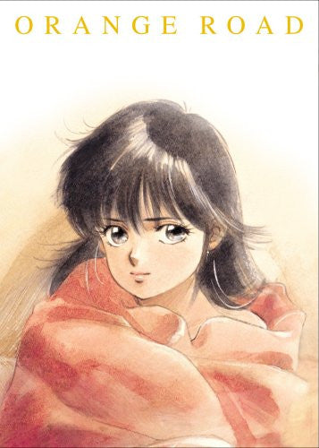 Image 1 for Kimagure Orange Road The O.V.A.