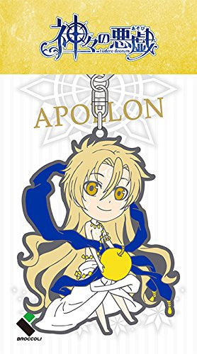 Image 2 for Kamigami no Asobi - Ludere deorum - Apollon Agana Belea - Keyholder (Broccoli)