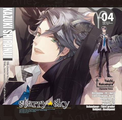 Image for Seiza Kareshi Series Vol. 4 「Starry☆Sky~Aries~」