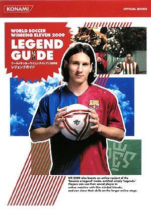 Image for World Soccer Winning Eleven 2009 Legend Guide