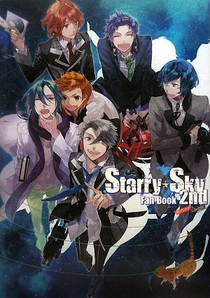 Image for Starry Sky Fan Book #2 Autumn & Winter
