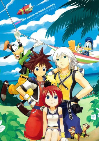 Image for Kingdom Hearts   Art Works