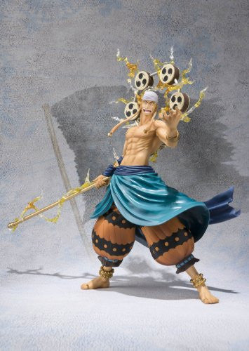 Image 2 for One Piece - Eneru - Figuarts ZERO (Bandai)