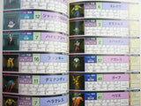 Thumbnail 4 for Shin Megami Tensei: 2 Strategy Guide Book / Snes