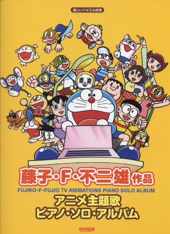 Image for Fujio F Fujiko Works Tv Animation Theme Song Piano Album Sheet Music Book