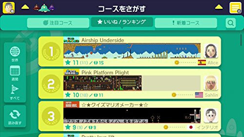 Image 10 for Super Mario Maker