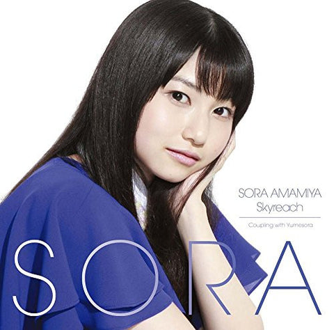 Image for Skyreach / Sora Amamiya [Limited Edition]