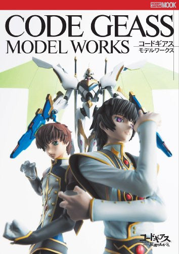 Image 1 for Code Geass Model Works Analytics Illustration Art Book
