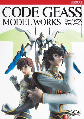 Image for Code Geass Model Works Analytics Illustration Art Book