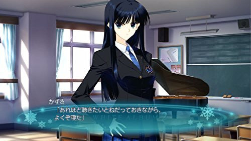 Image 9 for White Album 2: Shiawase no Mukougawa [Aqua Price 2800]