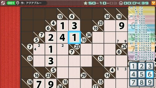Image 11 for Nikoli no Sudoku V: Shugyoku no 12 Puzzle