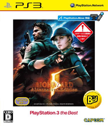 Image 1 for Biohazard 5 Alternative Edition (PlayStation 3 the Best)
