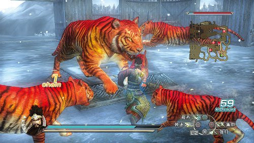 Image 4 for Shin Sangoku Musou 5 Empires (PlayStation3 the Best)