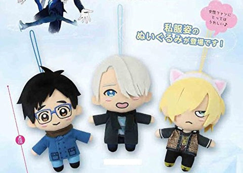 Yuri!!! on Ice - Plush Keyholder Set
