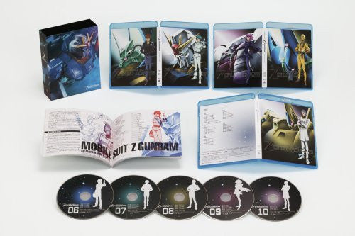 Image 2 for Mobile Suit Z Gundam / Zeta Gundam Memorial Box Part.2 [Limited Pressing]