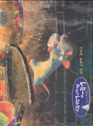 "Image 1 for The Art Of  ""Ratatouille"" Illustration Art Book"