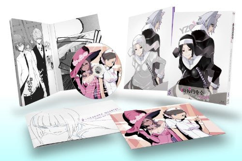 Image 2 for Yozakura Quartet Hana No Uta Vol.5