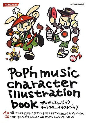 Image for Pop N Music Character Illustration Book Ac18