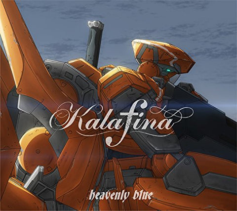 Image for heavenly blue / Kalafina [Limited Edition]