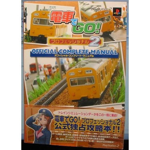 Densha De Go Professional 2 Official Complete Manual Book / Ps2