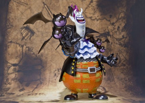 Image 2 for One Piece - Gecko Moria - Figuarts ZERO (Bandai)