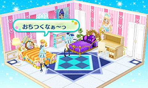 My Special Appeal - 1 · Aikatsu Stars! My Special Appeal - 2 ...