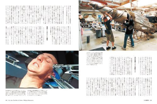 Image 6 for Cinefex #15 Japanese Ver Transformers Revenge Japanese Movie Book