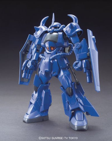 Image for Gundam Build Fighters - MS-07R-35 Gouf R35 - HGBF #015 - 1/144 (Bandai)