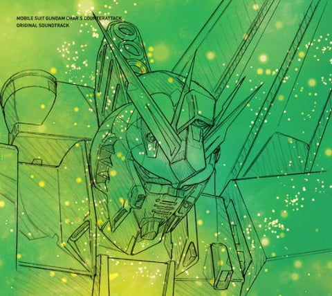 Image for Mobile Suit Gundam Char's Counterattack Complete Edition Original Soundtrack [Limited Edition]