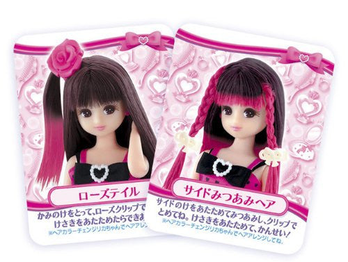 Image 4 for Licca-chan - Hair Color Change (Takara Tomy)