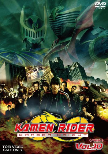 Image 1 for Kamen Rider Dragon Knight Vol.10