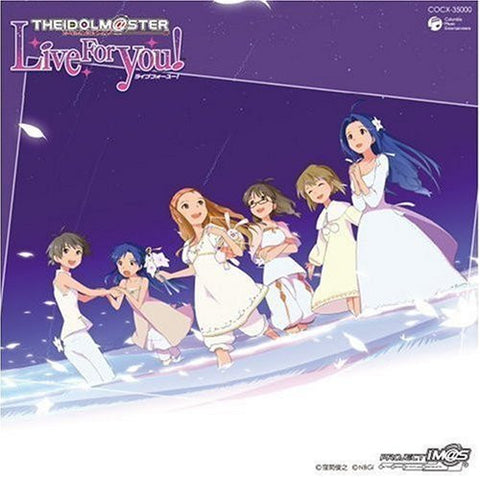 Image for THE IDOLM@STER MASTER LIVE 04 my song