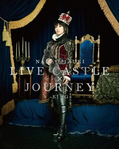 Image 1 for Nana Mizuki Live Castle x Journey - King