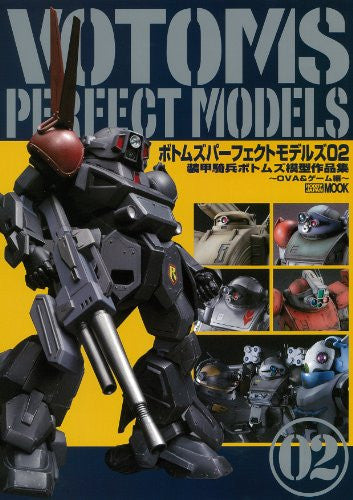 Image 1 for Votoms Perfect Models 02