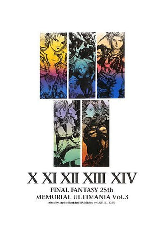 Image for Final Fantasy X   25th Memorial Ultimania Vol.3