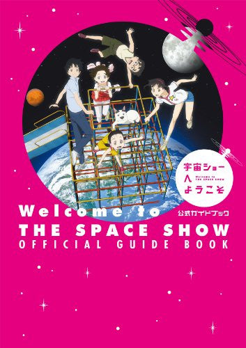 Image 1 for Welcome To The Space Show Official Guide Book