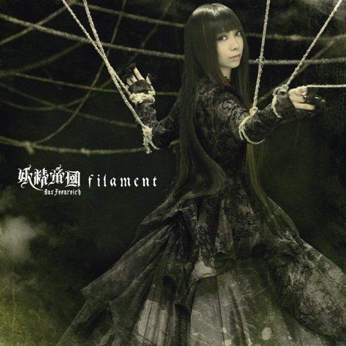 Image 1 for filament / Yousei Teikoku