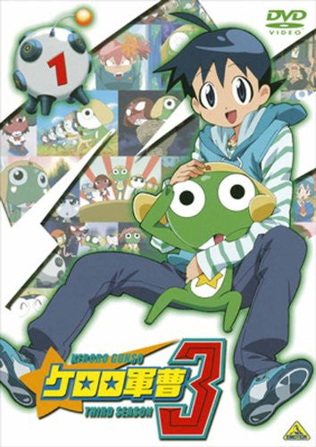 Image 1 for Keroro Gunso 3rd Season Vol.1