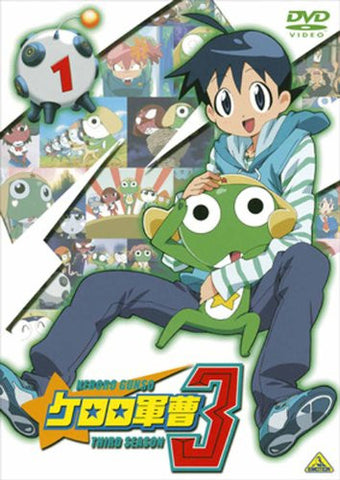 Image for Keroro Gunso 3rd Season Vol.1