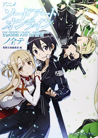 Image for Sword Art Online   All Of Sword Art Online The Animation