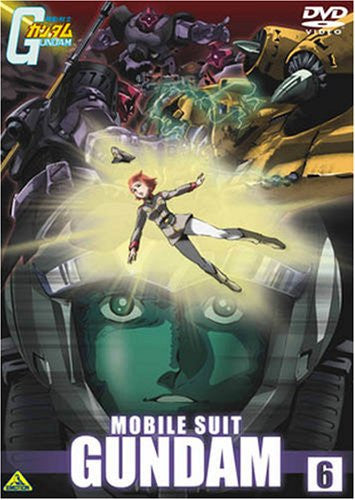 Image 1 for Mobile Suit Gundam 6