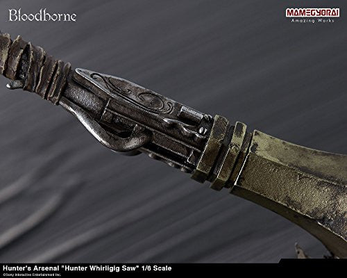 Image 8 for Bloodborne - Karyuudo - Hunter's Arsenal - Hunter Whirligig Saw - 1/6 (Mamegyorai, Gecco)