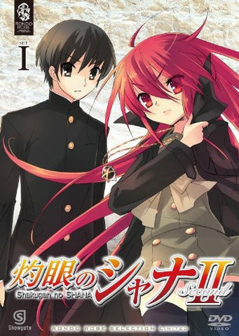 Image for Shakugan No Shana II Set 1 [Limited Pressing]