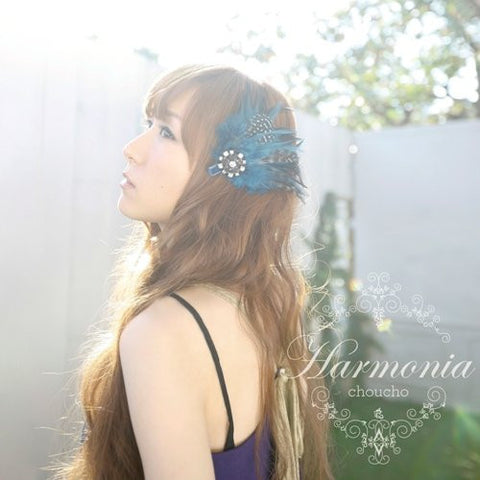 Image for Harmonia / choucho