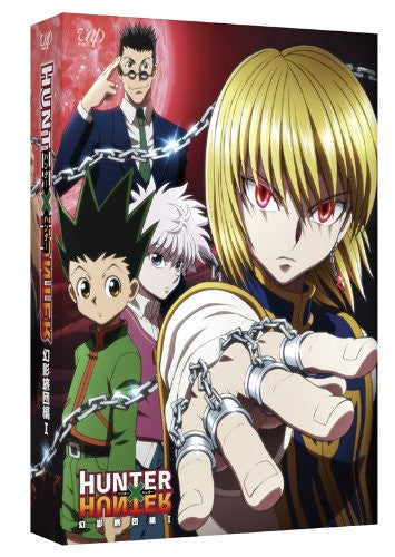 Image 1 for Hunter X Hunter Genei Ryodan Hen Dvd Box I