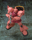 Thumbnail 6 for Kidou Senshi Gundam - MS-14S (YMS-14) Gelgoog Commander Type - Extended Mobile Suit in Action!! (Bandai)